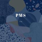 「PMS」Part2 炎症が大きく関係?