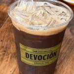 コーヒーの実のお茶「カスカラ」。美味しくて、お肌にもいい。